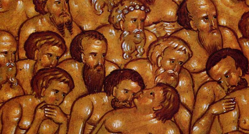 Акафист святым сорока мученикам Севастийским